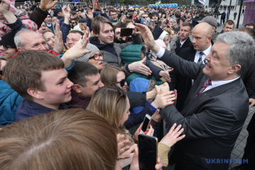 Porochenko a rencontré ses partisans au stade Olympiysky