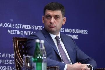 Groysman calls for active work on creating favorable business climate