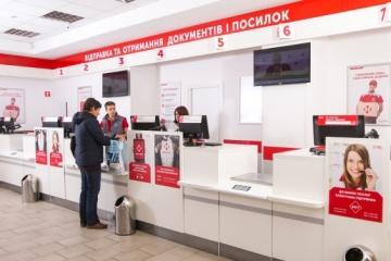 Nova Poshta opened 164 new branches in Ukraine since start of year