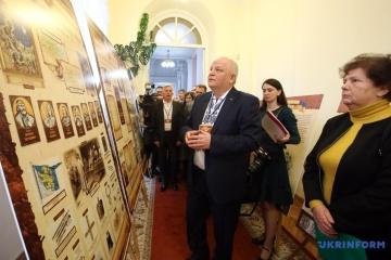 """Presentan una crónica fotográfica única """"Estatalidad Ucraniana"""" en Kyiv (Fotos)"""
