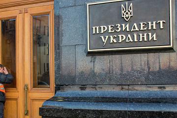 Encuesta: Qué esperan los ucranianos del próximo presidente