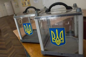 Ukrainian World Congress calls upon Ukrainians from all over the world to vote on April 21