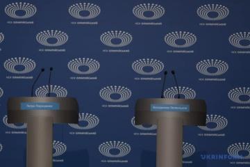 CKW przesunęła o godzinę czas debaty w telewizji publicznej (w studio UA:Suspilne)