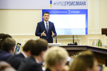 Small privatization brings UAH 926 mln to state budget – Groysman