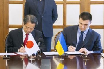 日本政府、ウクライナ公共放送局の機材購入のため2億3000万円を供与