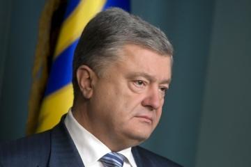 Poroshenko makes statement on PrivatBank at NSDC meeting
