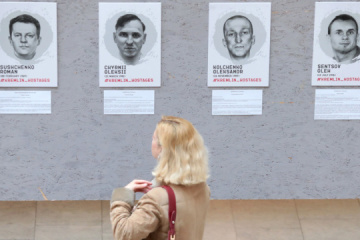 Exhibition 'Prisoners of Kremlin' opens in Kyiv. Photos