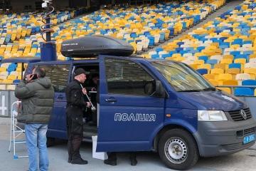 Policja i Gwardia Narodowa są już na Stadionie Olimpijskim   ZDJĘCIE