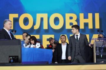 【討論会】ゼレンシキー候補、2014年にはポロシェンコ当時候補に投票したと発言