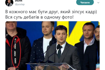 Selenskyj verspricht, Kolomojskyj hinter Gitter zu bringen, wenn er gegen Gesetz verstößt