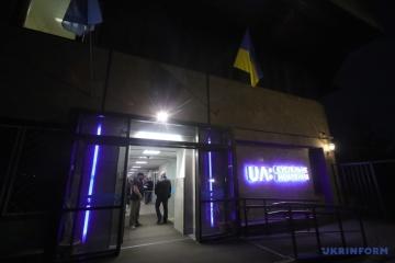 El debate previo a las presidenciales en el aire de la Radio y Televisión Pública de Ucrania (En vivo)