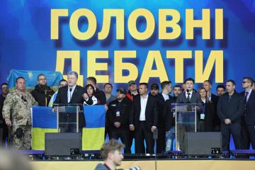 【討論会】ポロシェンコ候補とゼレンシキー候補の主な発言