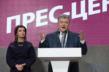 Poroshenko: 'I'm not quitting politics'