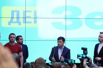 Zelensky plans to restart Minsk process