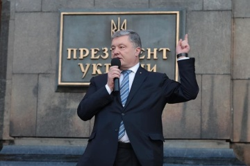 Poroshenko dice que participará en las próximas elecciones presidenciales