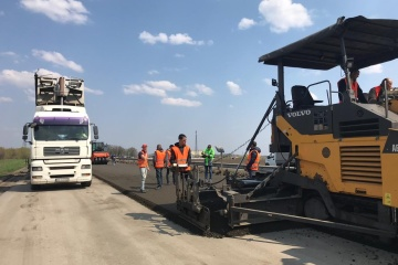 Ukravtodor to build 2,900 km of concrete roads within five years
