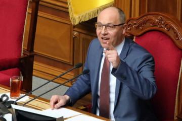 Parubiy: La Rada considerará resolución sobre la fecha de investidura esta semana