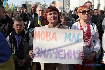 Sprachgesetz in Holos Ukrainy veröffentlicht