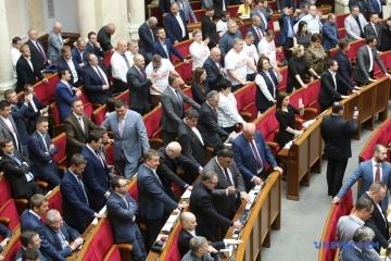 Rada verabschiedet Gesetz über ukrainische Sprache