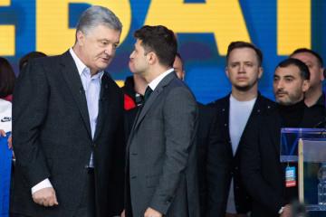 Poroshenko wishes Zelensky successful presidency