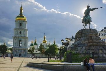 Une copie  de Sainte-Sophie de Kyiv en 3D est en cours de réalisation