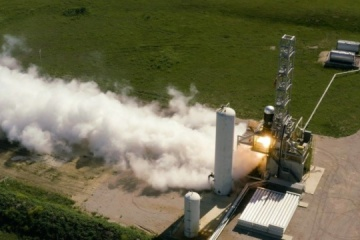 Second stage of US-Ukraine rocket Alpha successfully tested. Photos, video