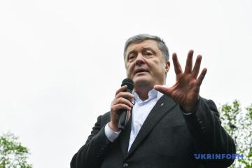 Poroshenko: No podemos permitir el colapso de la coalición mundial en apoyo de Ucrania