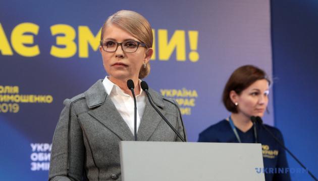 Тимошенко радить Зеленському не домовлятися з олігархами, а створювати єдині правила для всіх