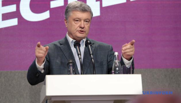 В штабе Порошенко нет иностранных политтехнологов — Березенко