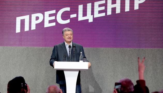 Poroshenko ready for debate with Zelensky at stadium