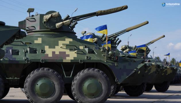 Украинская