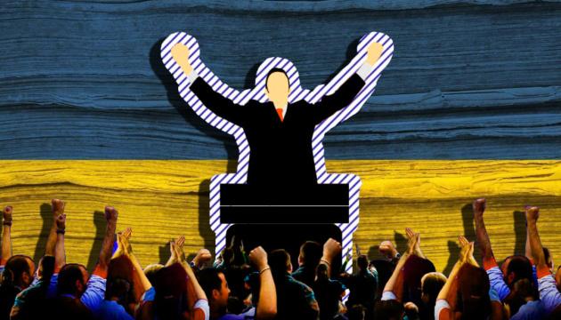 Только в Украине президентом может стать актер, о взглядах которого никто ничего не знает. Это пик инфантилизма