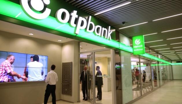 НБУ оштрафовал ОТП банк на 7 миллионов за нарушение финмониторинга