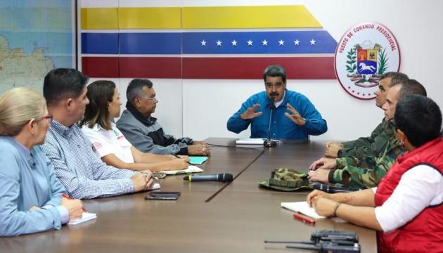 Мадуро обмежив споживання електроенергії через блекаут