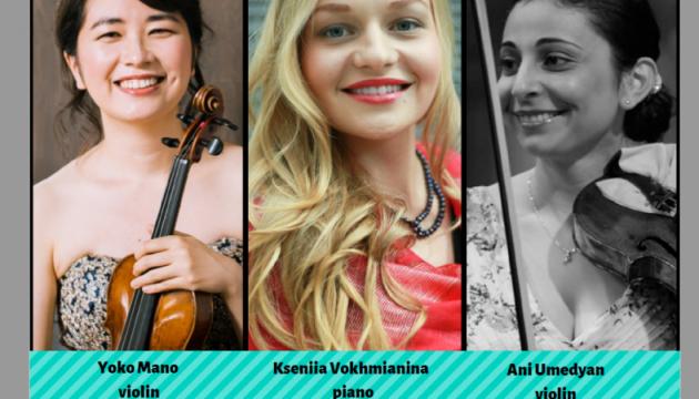 Український клуб у Сінгапурі запрошує на концерт піаністки Ксенії Вохмяніної