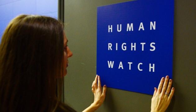 HRW закликає Іран не переслідувати активістів за протести через збиття літака МАУ