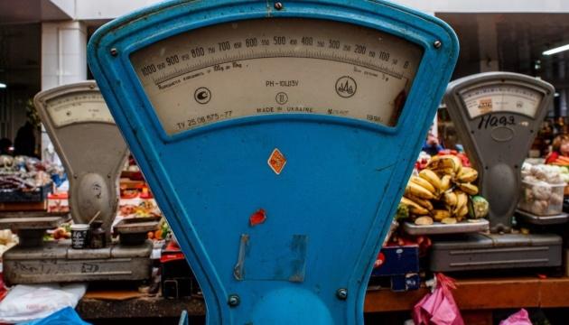 У Луцьку заборонили роботу одного з продуктових ярмарків і готуються відкрити ринки