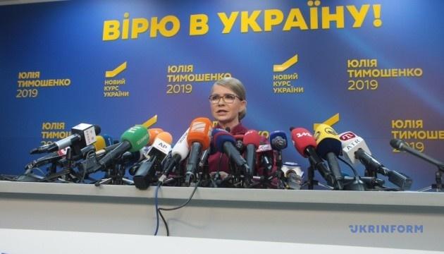 Тимошенко не оскаржуватиме результати виборів
