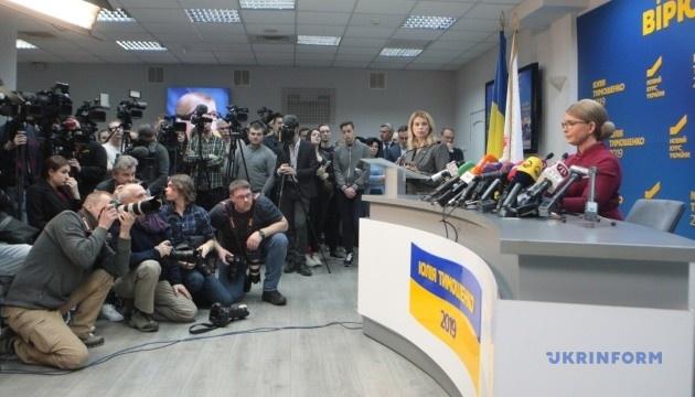 Тимошенко сподівається на перемогу в парламентських виборах