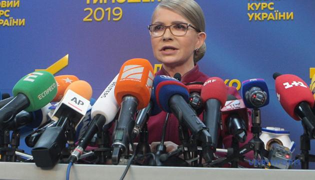 Тимошенко не підтримує жодного з кандидатів, які виходять до другого туру
