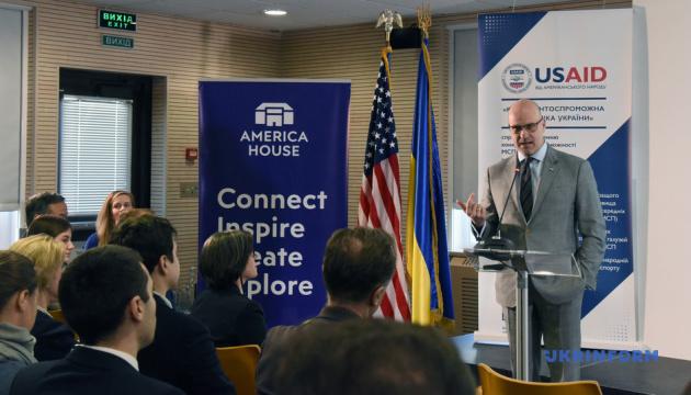 В Україні розпочав роботу новий проект глобальних технологічних бізнес-інкубаторів