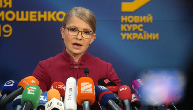 Тимошенко не схвалює обмеження президентських повноважень