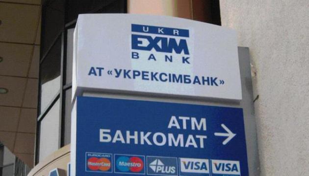 Еще один банк присоединился к программе