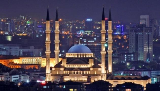 Квітень стане місяцем української культури у турецькій Анкарі