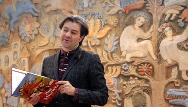 У Києві нагородили переможців Всеукраїнського тижня дитячого читання