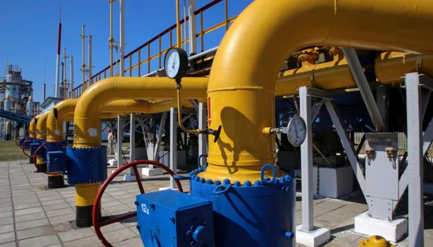 П'ять операторів ЄС допоможуть Нафтогазу створити незалежного оператора ГТС