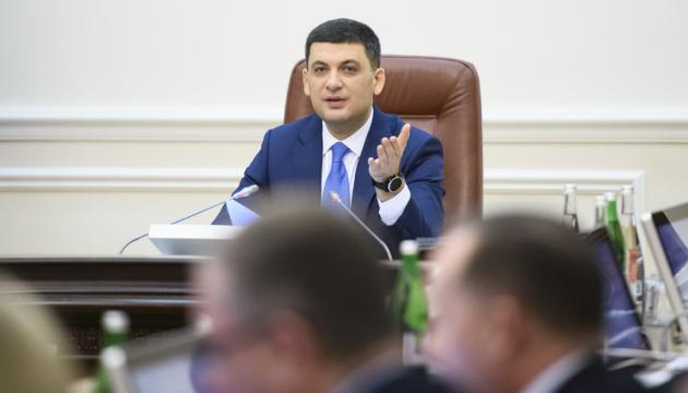 PM Groysman: Government has plan B in case Russia blocks Ukrainian GTS