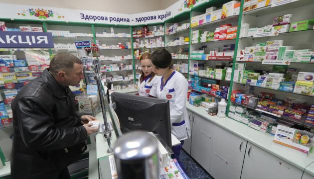 Ліцензії для фармацевтичного ринку почали оформляти онлайн у тестовому режимі