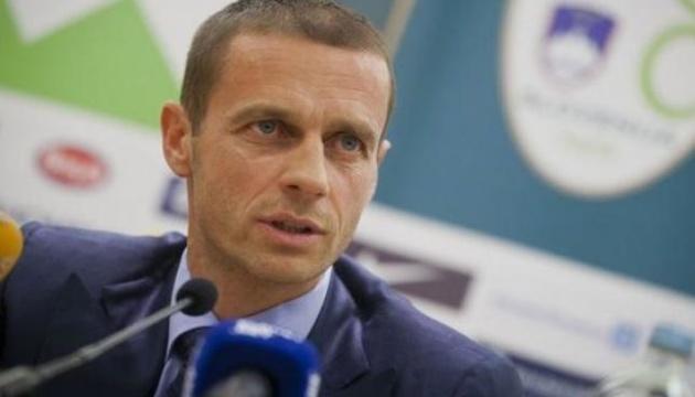 Президент УЄФА готовий відстороняти клуби від змагань через прояви расизму