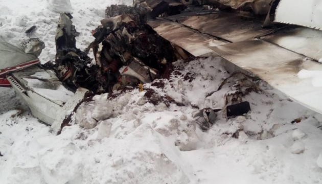 В Северной Македонии разбился болгарский самолет, четверо погибших